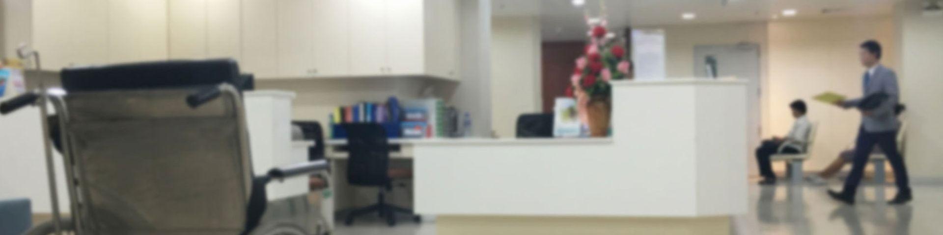 Vigilancia en centros hospitalarios